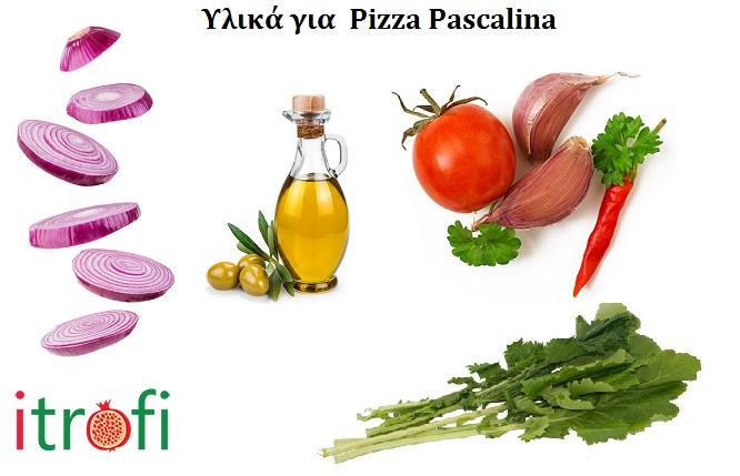Η πρώτη «αντικαρκινική πίτσα» με συνταγή γιατρού είναι γεγονός, φωτογραφία-1