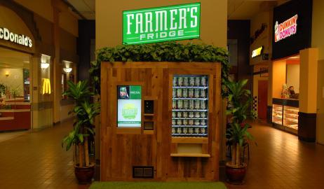Ο «πράσινος» αυτόματος πωλητής γρήγορου φαγητού