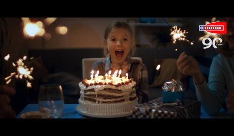 Η εταιρία ΓΙΩΤΗΣ παρουσιάζει τη νέα της Corporate ταινία για τα 90 της χρόνια!