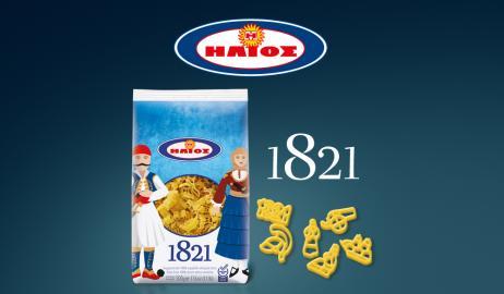Επετειακά Ζυμαρικά ΗΛΙΟΣ 1821 - Με γεύση... από Ιστορία