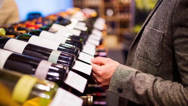 Προϋποθέσεις χρήσης της ένδειξης «όνομα αμπελουργικής εκμετάλλευσης» στα ελληνικά κρασιά