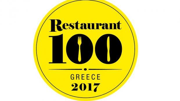 Restaurant 100 Awards: To itrofi.gr σας παρουσιάζει την power list των Ελλήνων foodies!